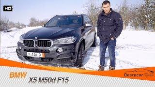 Выбираем BMW X5 M50d     Автомобили из Германии Денис Рем Дестакар