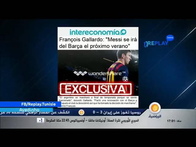 الجزيرة تؤكد رحيل ميسي عن برشلونة نهاية الموسم   قنوات أخرى