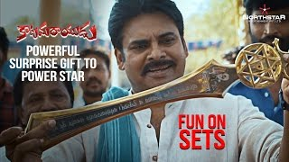 Katamarayudu gets a powerful surprise, Pawan Kalyan fun on..