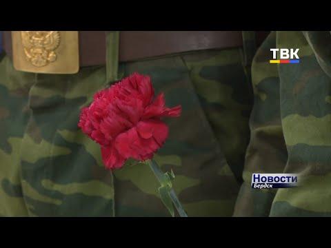 В память о погибшем в Афганистане воспитаннике-герое в Бердском политехническом колледже открыли мемориальную доску