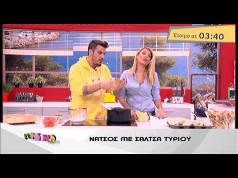 Entertv:Νάτσος με τυρί από τον Άκη