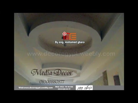 اسقف معلقة وديكورات جبسون بورد 2