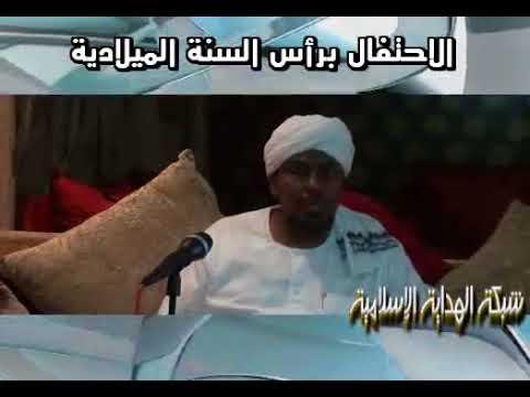 تعال هنا قبل أن تحتفل برأس السنة / د. محمد عبد الكريم الشيخ