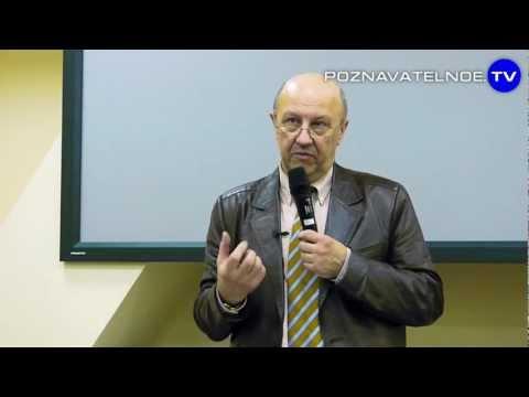 Андрей Фурсов 28 февраля 2013