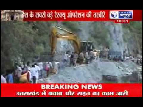 Uttarakhand Flood 2013: ITBP works to rescue Uttarakhand Flood victims