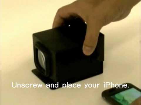 Проектор для телефонов HypnosEye обходится без энергии