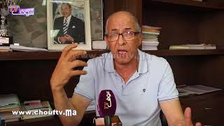 بالفيديو: منعش عقاري لشوف تيفي: تصميم التهيئة ديال المحمدية مخداش بعين الاعتبار المشروع ديالنا   |   بــووز