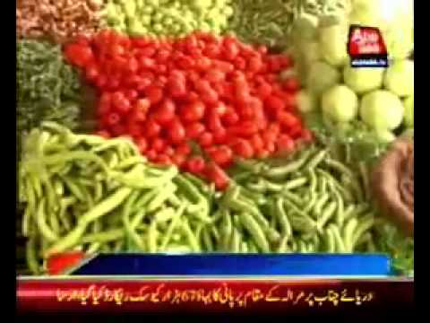 Faisalabad  Ramazan price hike hurts the common man -- Breaking News