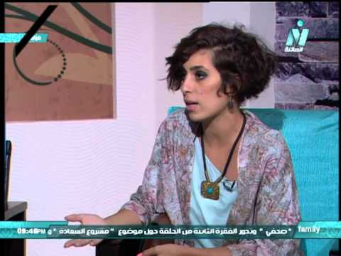Mashrou Elsaada - مشروع السعادة TEAM on Nile Family channel