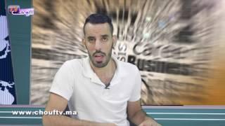 شوف الصحافة: هذه هي الأسعار التي ستباع بها أضاحي العيد | شوف الصحافة