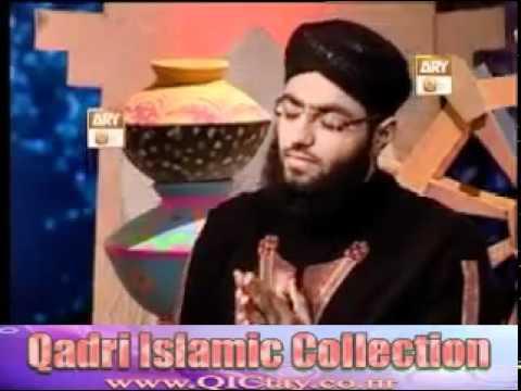 Saiyan Ne Karam Kamaya by Tahir Qadri Latest Naat Album