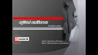 Amarasiri peiris new song 2013-Premaye hodipotha