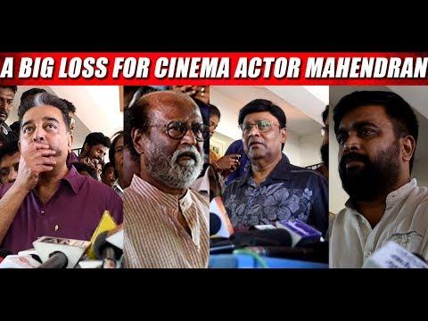 Director and Actor Mahendran Passes Away - CinebillaTV