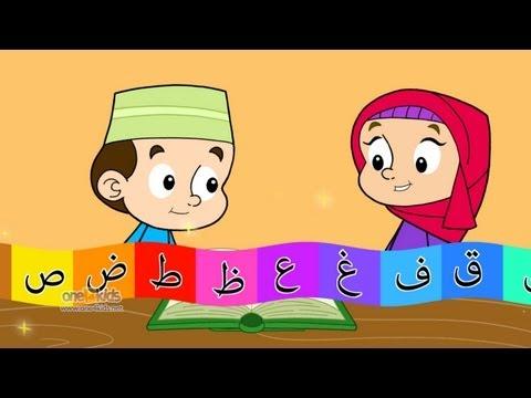 Nasheed | Arabic Alphabet Song with Zaky | HD image