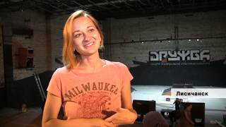 В Лисичанске появился крытый скейт-парк