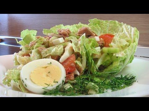 салат с капустой тунцом и яйцом