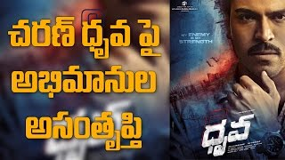 Mega fans are not happy with Ram Charan's Dhruva