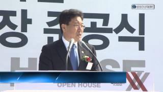 우진플라임, 보은시대 개막!  비디오이미지