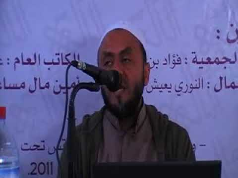 وضع الشباب والمهمّة القادمة / د. حسن عباس أبو علي ( عضو رابطة علماء المسلمين )