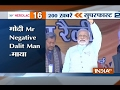 Superfast 200 | 20th February, 2017, 05:00 PM ( Part 1 ) - India TV