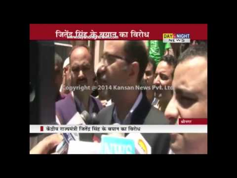 National Conference workers protested against BJP Minister Jitendra Singh