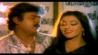 Ponmana Selvan - Full Movie Tamil