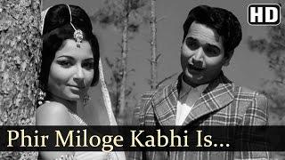 Phir Miloge Kabhi   Yeh Raat Phir Na Aayegi Songs   Sharmila Tagore   Biswajeet   Love   Filmigaane