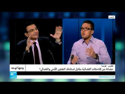 المغرب-فرنسا:حصانة من الملاحقات القضائية مقابل استئناف التعاون الأمني و القضائي؟