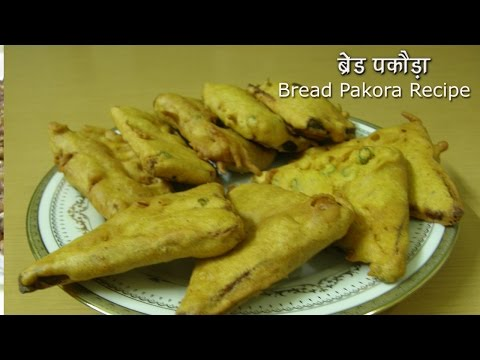 Bread Pakora Recipe, Bread Pakora