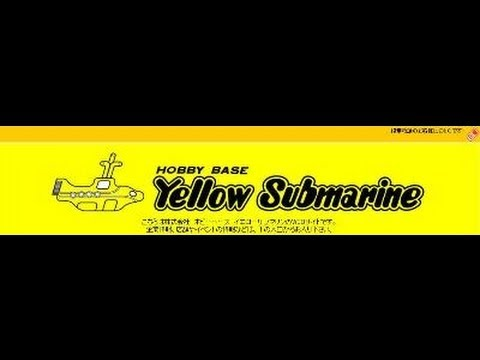 Global Rakuten Yellow Submarine BCBM