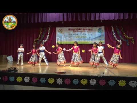 CAA 2nd Anniversary Rama Rama Rama Dance