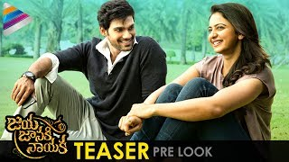 Jaya Janaki Nayaka Teaser Pre Look