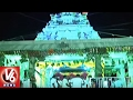 Brahmotsavams begin at Cheruvugattu temple in Nalgonda..