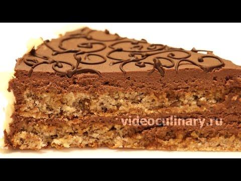 Рецепт - Торт Шоколадное кружево от http://videoculinary.ru