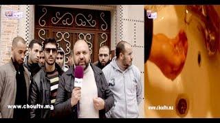 خطيــــر و بالفيديو..الواد الحار فوسط مدينة وجدة | خارج البلاطو
