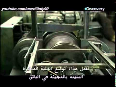How it's Made : Pencils .. [] كيف يصنع قلم الرصاص ..؟؟