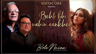Behti Bhi Nahi Aankhen Pratibha Singh Baghel (SufiScore) Video HD Download New Video HD