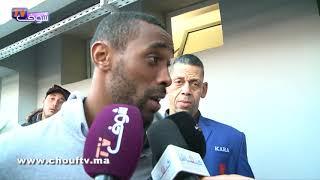 بالفيديو..ياجور لشوف تيفي:توفقت بشكل كبير فضربة خطأ و سجلت الهدف فالديربي |