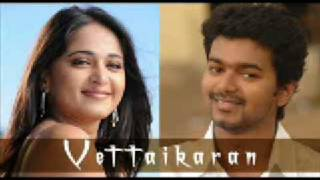 VETTAIKARAN SONG