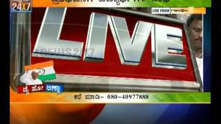 "Today's best Joke ""M P Renukacharya  confusion "" - Suvarna news"