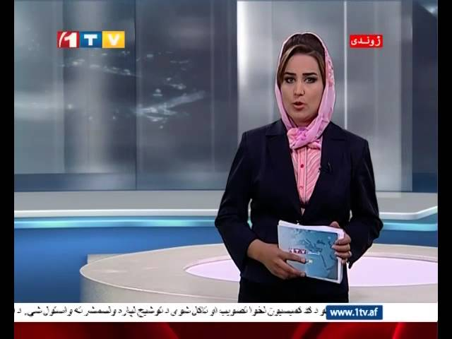 1TV Afghanistan Farsi News 23.07.2014