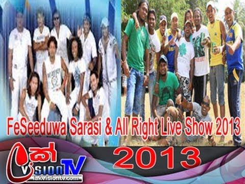 Seeduwa Sarasi & All Right Live Show 2013