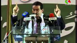 Algérie : Ghoul et 26 partis appellent Bouteflika à se présenter pour un 4e mandat