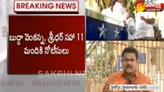 High Court notices to TDP MP Kesineni Nani and Others - Wa..