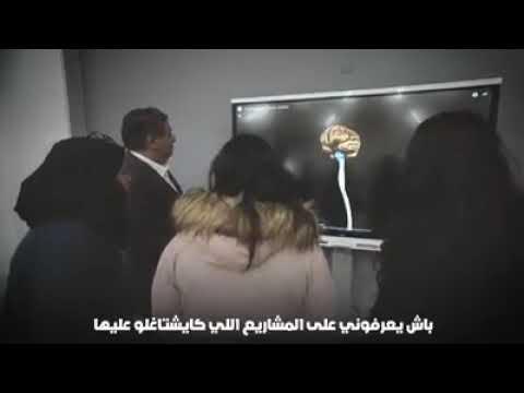 فيديو…اخنوش في حوار مباشر مع الشباب