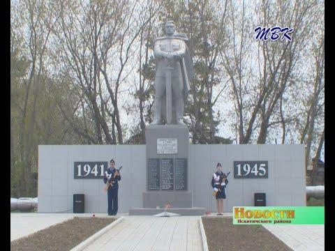 «Наша сила в памяти»: в п. Листвянский встретили День Победы