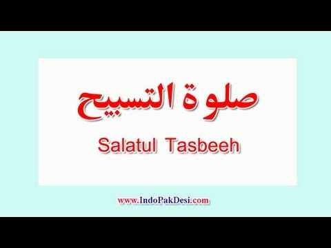 Salatul Tasbeeh Namaz Ka Tarika In Urdu/Hindi Dr. Rizwan