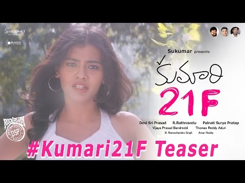 Kumari 21 F Movie Teaser