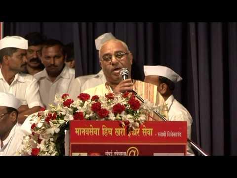 Swami Radhakrishnadasji Iskcon Juhu Speech Mumbai Dabbawala@125