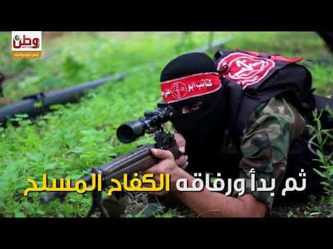 16 عاماً على اغتيال القائد أبو علي مصطفى